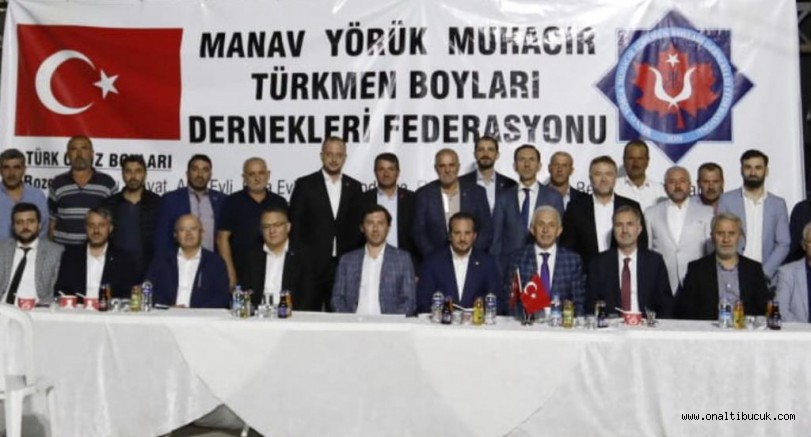 AKPARTİ'DEN MANAV YÖRÜK MUHACIR FEDERASYONUNA ZİYARET